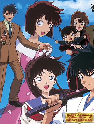 Actu Manga / Japanimation Gosho_short_story