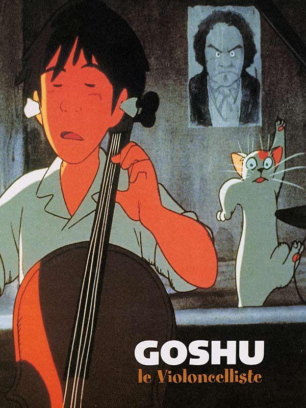 Goshu le violoncelliste