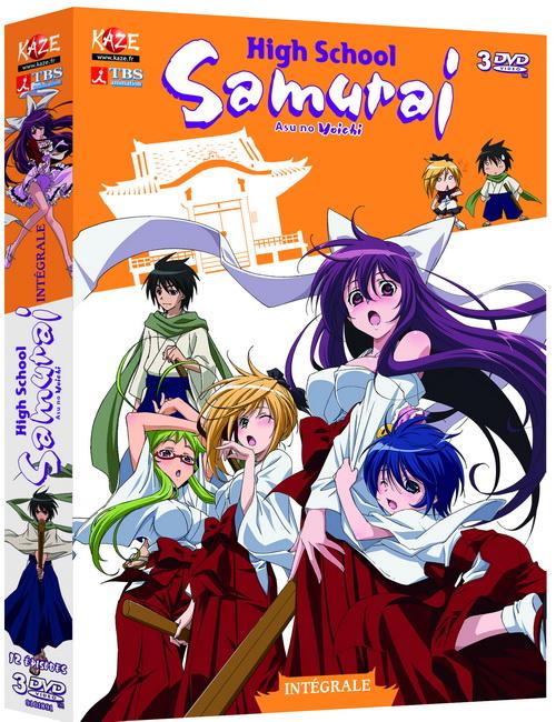 High School Samurai High_school_samurai_integrale2