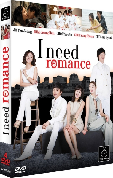 http://www.manga-news.com/public/images/dvd/i-need-romance-dvd-toki-media.jpg