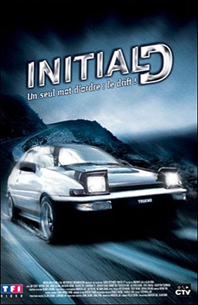 Initial D affiche