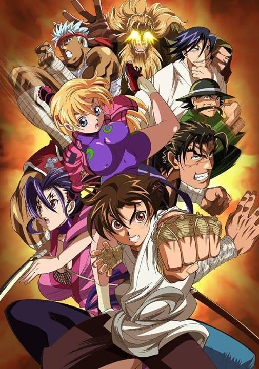 Kenichi Kenichi-serie-anime-import