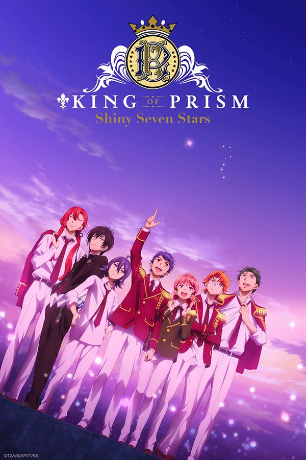 King of Prism - Shiny Seven Stars