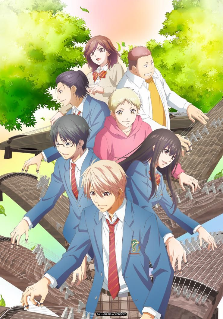 Kono Oto Tomare ! - Sounds of life (S2)