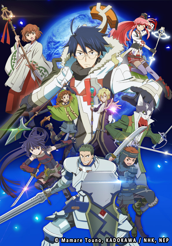 Log Horizon - Saison 2
