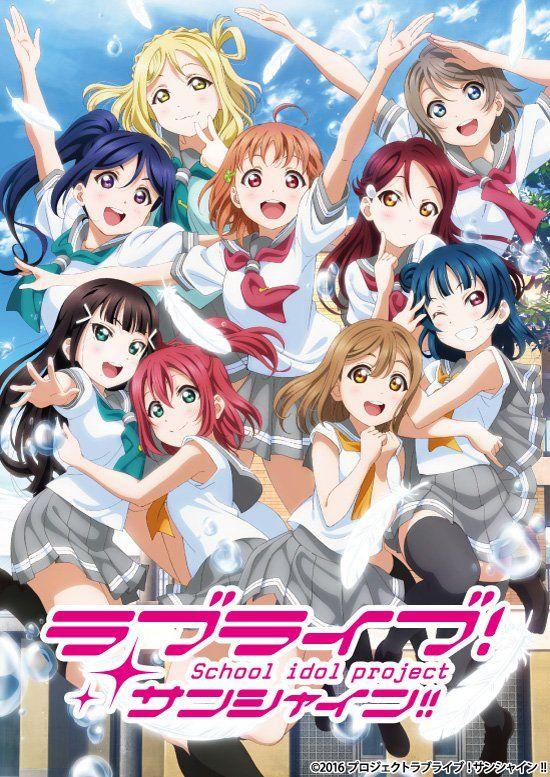 Love Live! Sunshine!! - Saison 2