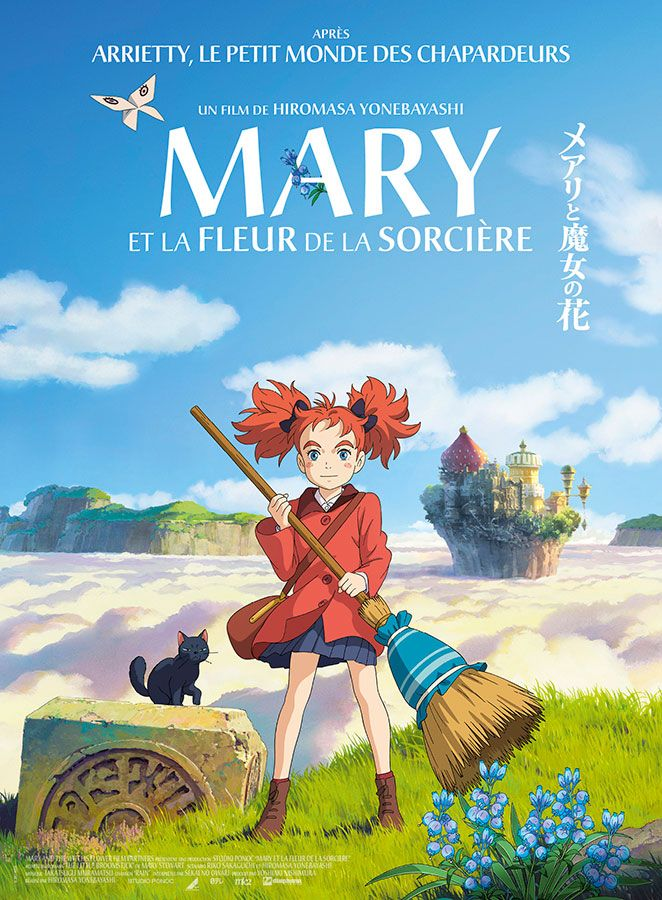 concours mary et la fleur de la sorci re 19 f vrier 2018 manga news. Black Bedroom Furniture Sets. Home Design Ideas