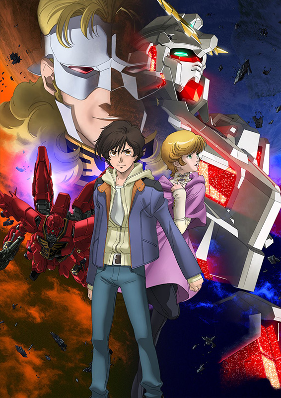 Mobile Suit Gundam Unicorn - TV