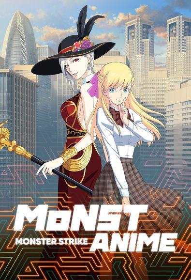 Monster Strike - Saison 2