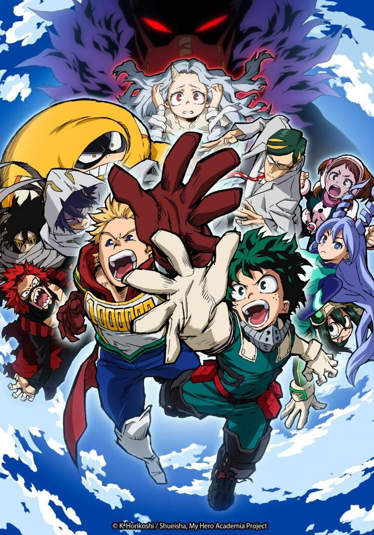 My Hero Academia - Saison 4