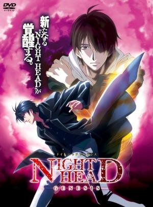 Actu Manga / Japanimation Night_head_genesis
