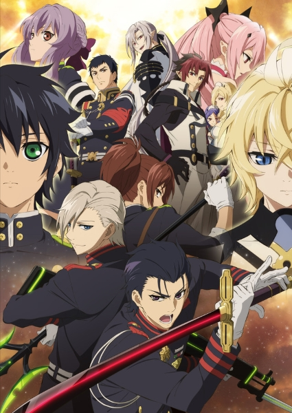 Seraph of the end - Battle in Nagoya