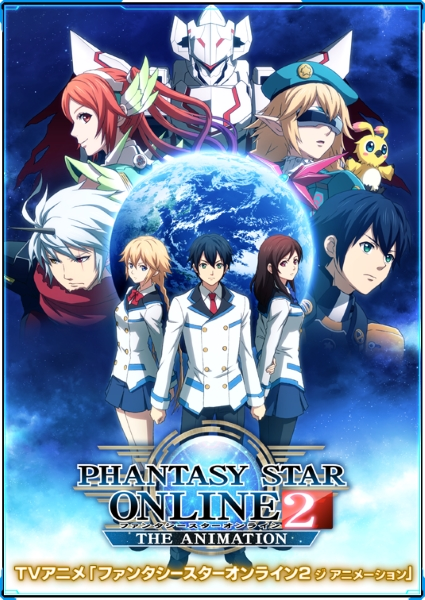 Phantasy Star Online 2 - The Animation