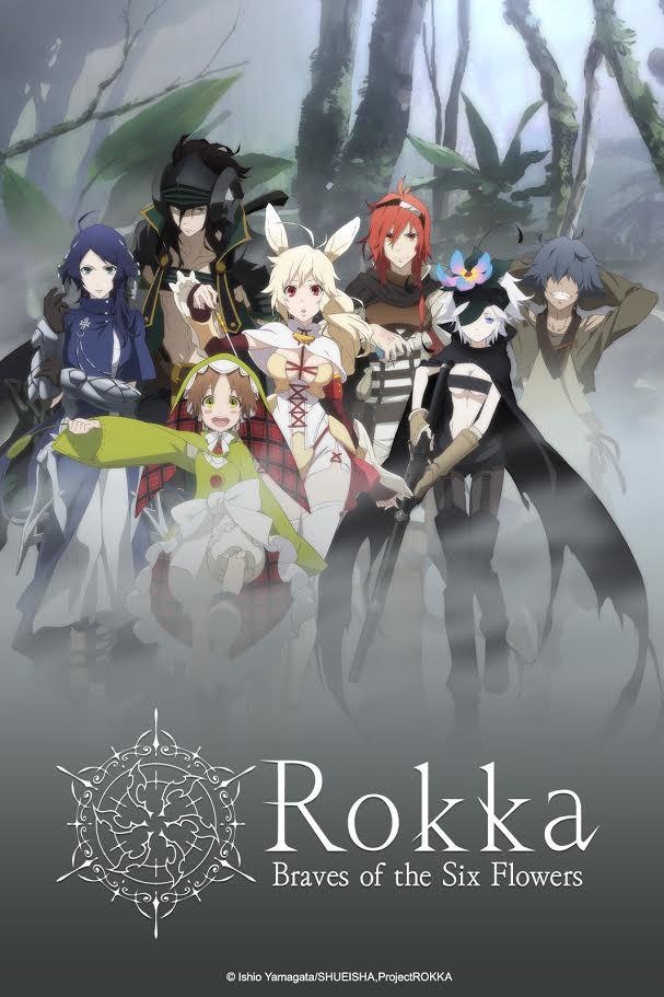 rokka-braves-of-the-six-flowers-anime.jp