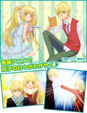 http://www.manga-news.com/public/images/dvd/romantica-clock-anime.jpg