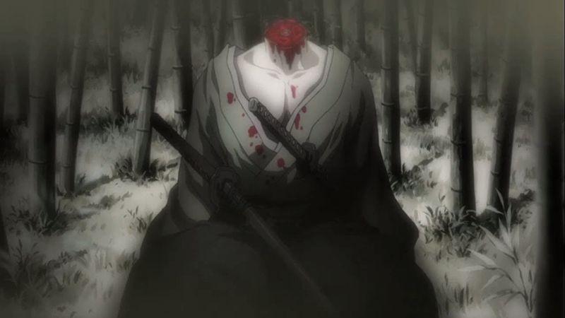Shigurui - Screenshot 2