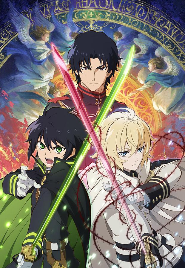 serie manga anime