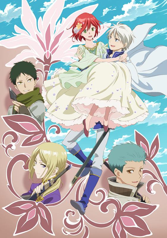 Toujours réalisée par Masahiro Andô au sein du studio Bones, cette saison 2  verra Shirayuki partir en voyage au Royaume de Tanbarun, après avoir reçu  une