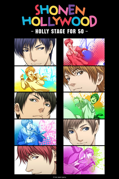 Shonen Hollywood - Holly Stage for 50