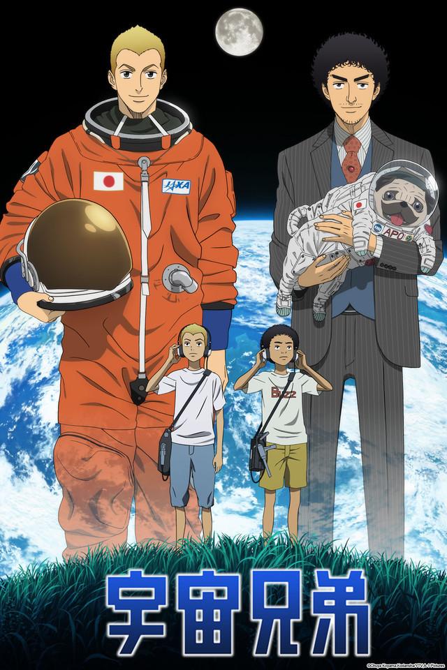 space brothers anime vod manga news. Black Bedroom Furniture Sets. Home Design Ideas