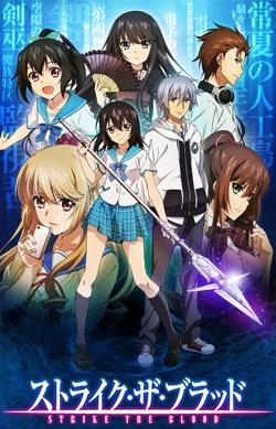anime manga - Strike the blood