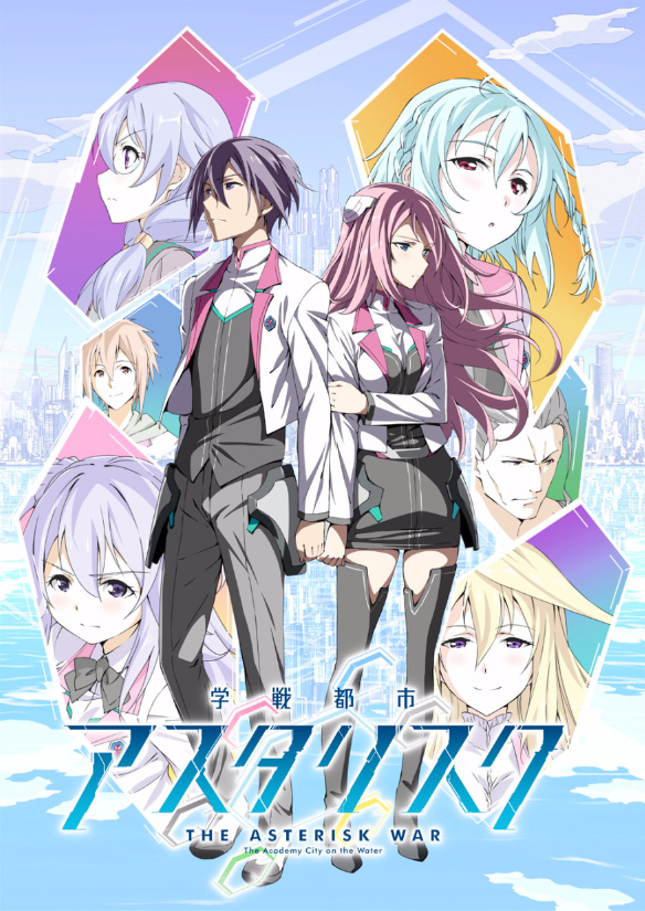 the asterisk war episode 1