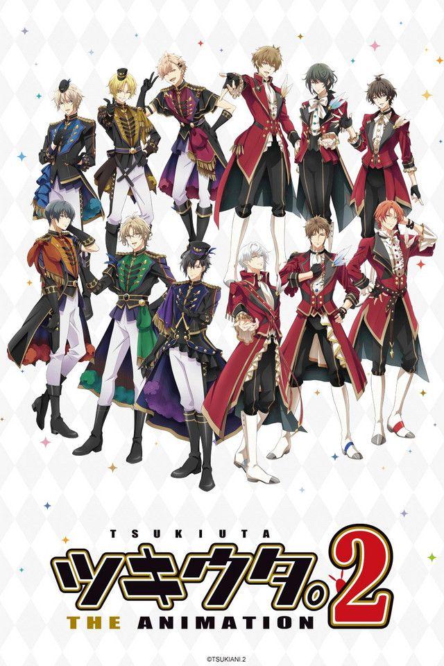 Tsukiuta - Saison 2