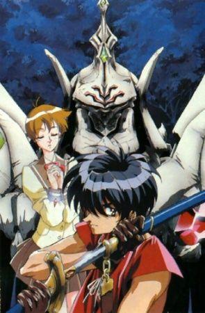 Vision D'Escaflowne Vision-escaflowne-anime