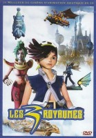 anime - 3 Royaumes (les) - Film d'animation