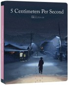 vidéo manga - 5 Centimeters Per Second - Edition Steelbook - Combo Blu-Ray/CD