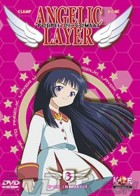 Angelic Layer Vol.3