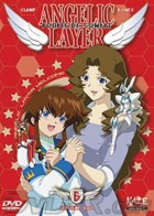 Angelic Layer Vol.6