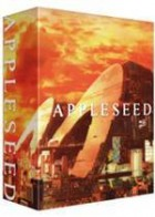 anime - Appleseed - Collector