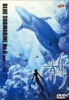 Blue Submarine 6 Vol.1