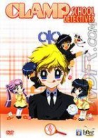 Dvd -Clamp School Detective Vol.4