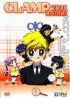 manga animé - Clamp School Detective Vol.4