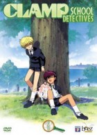 Dvd -Clamp School Detective Vol.6