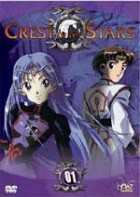 anime - Crest Of The Stars Vol.1
