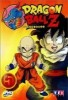 manga animé - Dragon Ball Z Vol.5