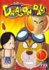 manga animé - Dragon Ball Vol.10