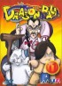 manga animé - Dragon Ball Vol.11