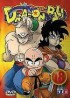manga animé - Dragon Ball Vol.18