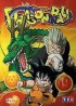 manga animé - Dragon Ball Vol.19