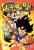 manga animé - Dragon Ball Vol.1