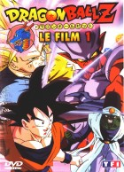 Dragon Ball Z Le Film Vol.1