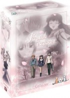 Fruits Basket - Intégrale - Ultime VO/VF