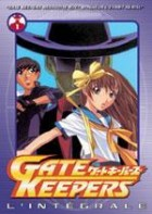anime - Gate Keepers - Coffret Vol.1