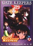 anime - Gate Keepers - Coffret Vol.2
