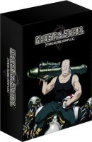 Ghost in the Shell - Stand Alone Complex + Artbox Vol.5