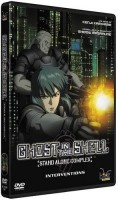 anime - Ghost in the Shell - Stand Alone Complex - Interventions